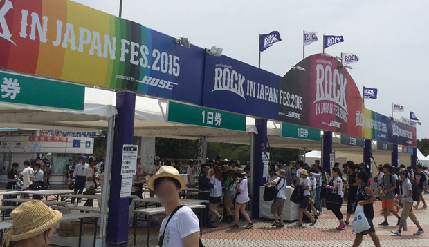 rockinjapanfes2015入場ゲート